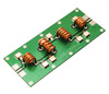 PCS 800W low pass filter